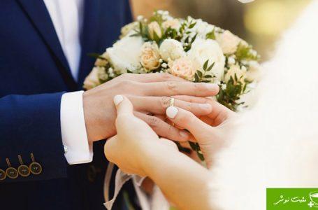 ازدواج یا ازدواج!