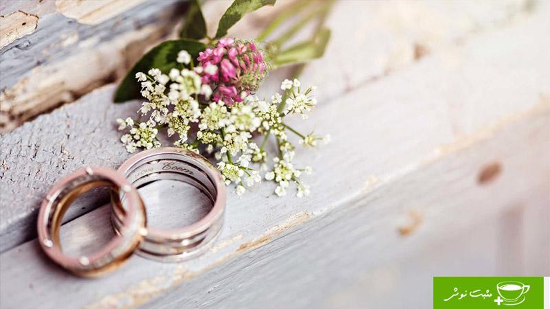 ازدواج