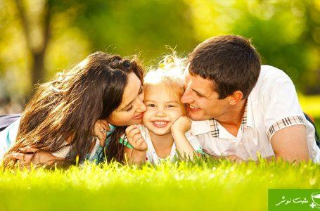 خانواده شاد و صمیمی