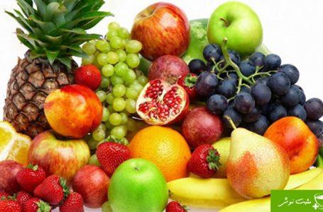 میوه های نشاط آور