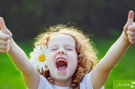 چگونه شاد باشید: 8 راه برای زندگی شادتر (مقاله خارجی)